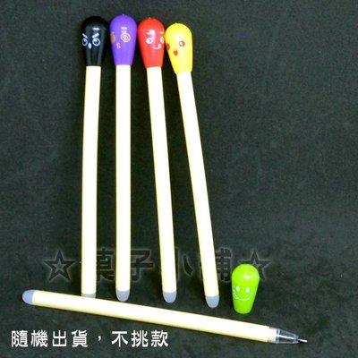 ☆菓子小舖☆《學生創意造型趣味辦公文具-火柴頭可擦中性筆》