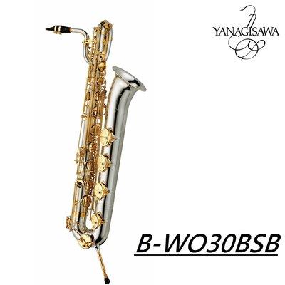 ♪ 后里薩克斯風玩家館 ♫『YANAGISAWA B-WO30BSB BARI SAX』日本製.上低音.加贈原廠配重螺絲