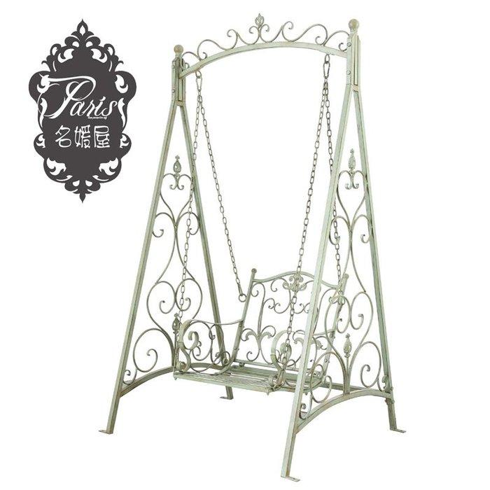 浪漫法式 鄉村 戶外歐式法式田園優雅 當鞦韆 休閒椅 戶外休閒 吊椅 擺飾椅