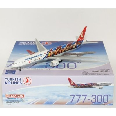 大衛拍賣網 Dragon Wings 1:400 TURKISH AIRLINES BOEING 777-300