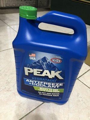 『通信販售』PEAK 美國原裝進口 長效型水箱冷卻液 50% 水箱精