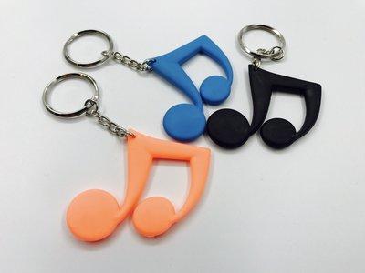 【老羊樂器店】MIT 台灣製 雙八音符號鑰匙圈 音符 鑰匙圈 吊飾 飾品