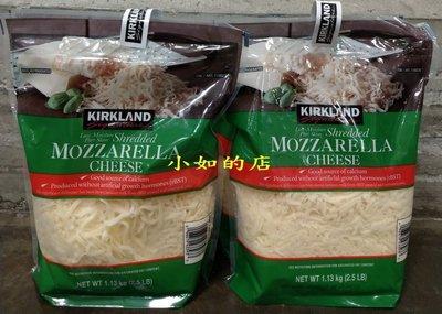 【小如的店】COSTCO好市多代購~KLAND MOZZARELLA 摩佐拉乾酪絲/乳酪絲(1.13kg*2包)適合焗烤