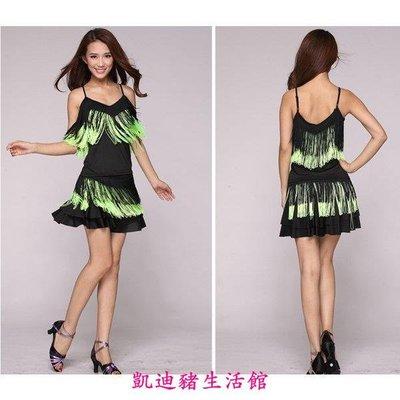 【凱迪豬生活館】廣場舞服裝套裝拉丁舞服裝女成人雙色流蘇 拉丁舞裙KTZ-201063