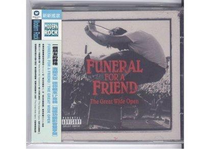 Funeral For A Friend 海闊天空 迷你概念EP專輯 加值功能影音雙享盤
