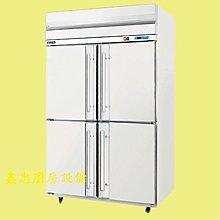 鑫忠廚房設備-餐飲設備:全新88型5尺四門立式不鏽鋼冷凍冷藏冰箱 賣場有烤箱-工作檯-出爐架-西餐爐-攪拌機