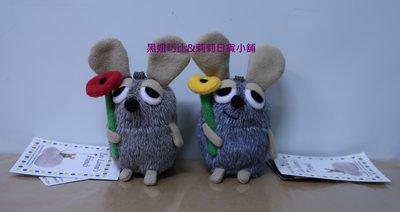巧比&莉莉 現貨 日本 田鼠阿佛 玩偶 珠鍊 吊飾 娃娃 繪本 老鼠 鑰匙圈 紅花/黃花