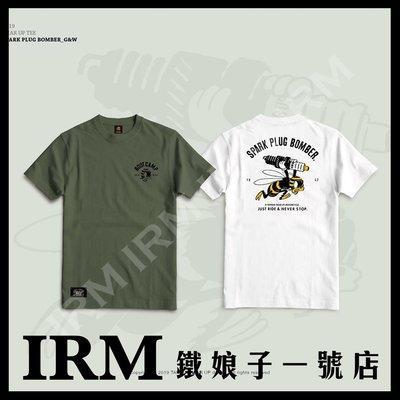 【鐵娘子一號店】台灣 Taiwan 2019 GEAR UP TEE 美國純棉T 雙色 火星塞轟炸員 經典白/橄欖綠