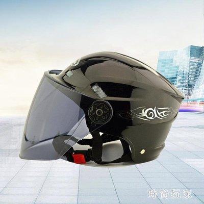 頭盔女夏季防曬男助力電動機車半覆式擋風遮陽機車安全帽 ZB187