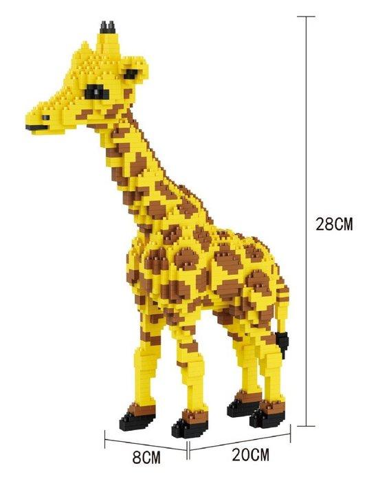 【方舟小舖】💥超可愛-長頸鹿💥動物園吉祥物 貝樂迪 鑽石積木 微型積木 迷你積木