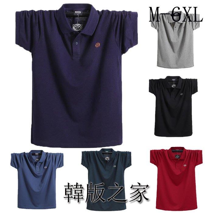 韓版之家歐美短袖T恤男翻領POLO 男裝T恤 100KG以上可穿 Y5
