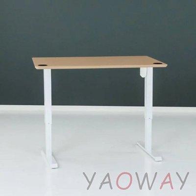 【耀偉】丹麥Conset康萊-電動升降桌501-33大張陶瓷白-含桌板138x68cm (工作桌/主管桌/兒童成長桌)