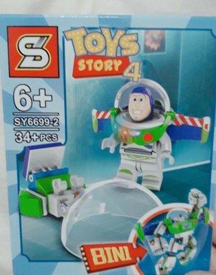 全新SY6699 玩具總動員 巴斯光年積木公仔 toys