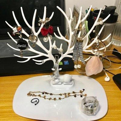 首飾盒 鹿角樹形創意項錬首飾展示架耳環架手鐲手錬飾品收納盒首飾架掛架