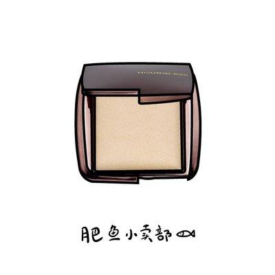 XL小麗的正韓彩妝~肥魚現貨 Hourglass Ambient高光蜜粉餅Diffused light 10g/4.6g