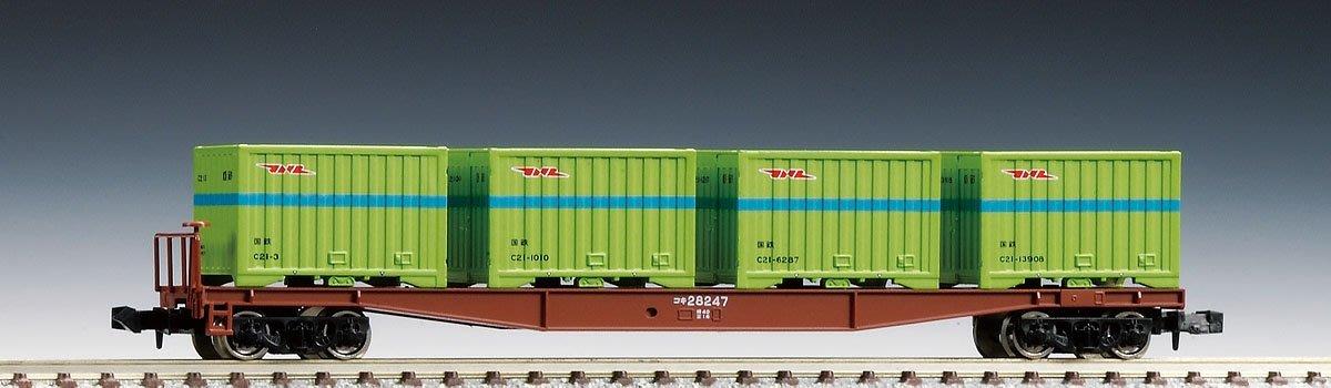 [玩具共和國] TOMIX 2754 国鉄 コキ5500形(コンテナ付)