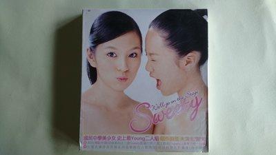 【鳳姐嚴選二手唱片】  SWEETY 首張專輯 WELL GO ON THE STAGE 宣傳品