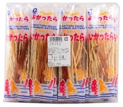 日本 一榮 鱈魚香絲 7g 魷魚和鱈魚的混合好吃又美味! 30小包/一大包【特價】§異國精品§