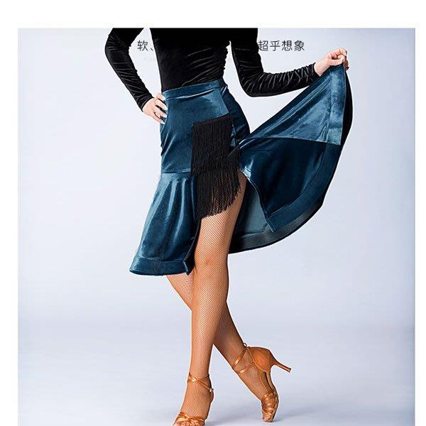 5Cgo【鴿樓】會員有優惠 559699830650 拉丁舞練功裙拉丁舞衣女成人半身裙專業舞蹈演出拉丁舞練功服