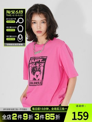 子上Colombiana美少女動漫卡通印花短袖T恤潮牌半袖體恤情侶CBIANA