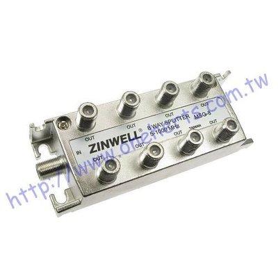 ZINWELL兆赫 MSG-8 8路分配  一進八出 八路分配 有線電視 無線數位天線電視 視訊監視設備 台灣製