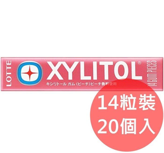 《FOS》日本製 木糖醇 口香糖 口香糖 14粒×20個 水蜜桃 葡萄 XYLITOL Lotte 樂天 熱銷 攜帶型