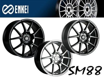 JD-MOTORS ENKEI SM88 18吋鑄造鋁圈 ENKEI新鋁圈 另售日本製造鋁圈RAYS TWS ADVA