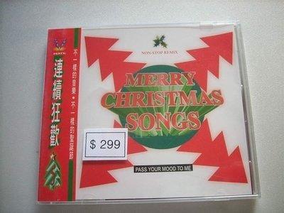 轟趴專用正版連續狂歡聖誕禮讚JINGLE BELLS silent night WHITE CHRISTMAS月字櫃14
