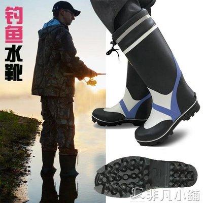 雨靴 時尚雨靴男 高筒釣魚水靴天然橡膠柔軟透氣 防滑防臭釘底雨鞋戶外   全館免運