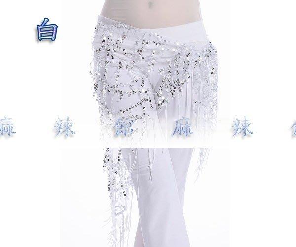 ((麻辣館))中東肚皮舞 0549款亮片三角披肩/腰巾皆可--熱賣商品--特價
