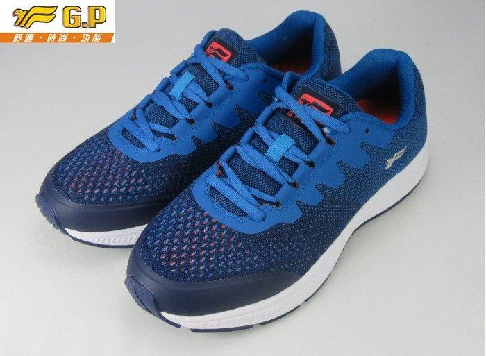 森林寶貝屋~超取免運~阿亮代言~網面透氣慢跑鞋~慢跑鞋~輕量運動鞋~跑步鞋~工作鞋~布鞋~GP運動鞋~P5778M-20
