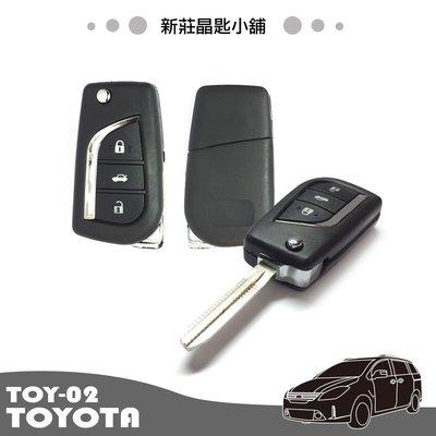新莊晶匙小舖 豐田 TOYOTA ALTIS VIOS CAMRY 類新原廠款折疊鑰匙/摺疊遙控晶片鑰匙