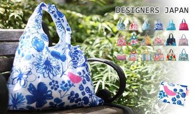 環保袋購物袋--日本 Prairie Dog 設計包青花瓷環保購物袋--秘密花園