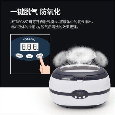 現貨 超聲波眼鏡清洗機 超音波清洗機 歐美熱銷 康道 VGT-2000 珠寶首飾手錶假牙清潔 超聲波 非 VGT-800