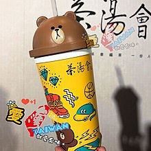 台味㊣現貨 台灣 茶湯會13週年慶 限量LINE FRIENDS聯名造型杯 600ml -熊大, 附吸管[正版授權]。台灣限定。直寄NEW