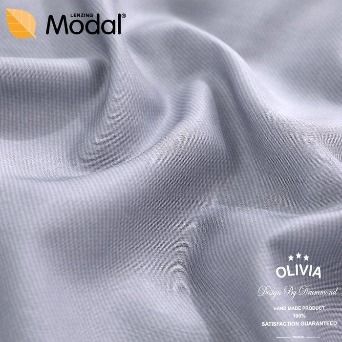 【OLIVIA 】OL5060 Ray 淺灰 標準雙人床包枕套三件組    MOC莫代爾棉 台灣製
