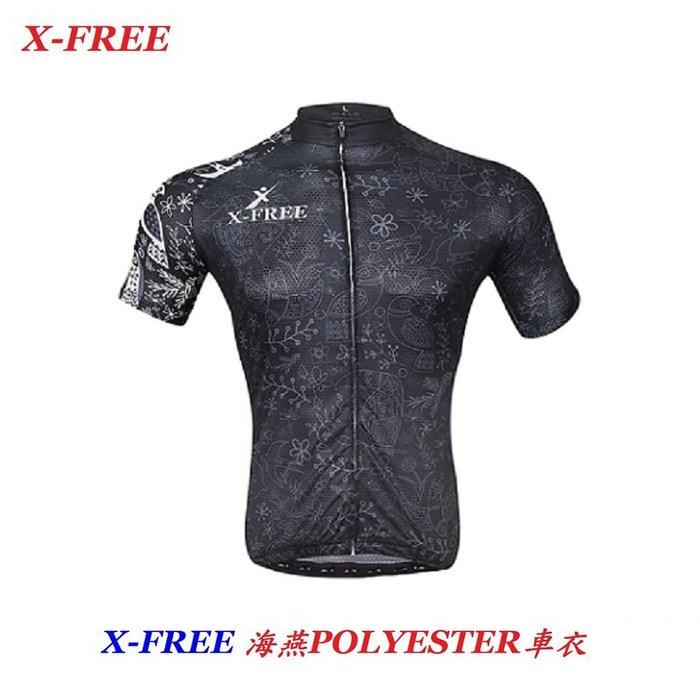 《意生》海燕車衣 X-FREE 自行車騎行服 腳踏車車衣 單車車衣 短車衣 短袖車衣 公路車車衣 快速吸濕速乾排汗衣