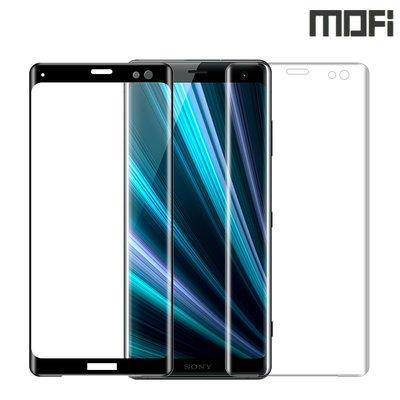 Xperia XZ3 MOFI 3D曲面鋼化玻璃膜 全屏覆蓋強化玻璃貼 1763A