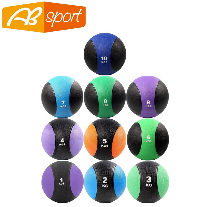 【健魂運動】橡膠硬式藥球1-10kg組(AB Sport-Rubber Medicine Balls 1-10kg)