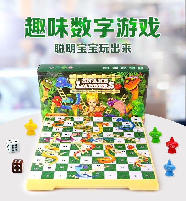 遊戲棋盤 蛇梯棋3D磁性折疊磁石蛇棋 益智遊戲棋親子棋玩具(B)_☆找好物FINDGOODS☆