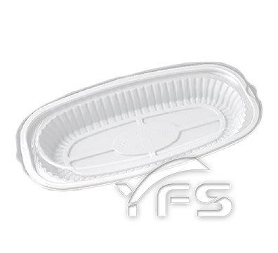 0310橢圓盤 (年菜盒/肋排/熱炒/魚/海鮮/塑膠盤/外燴餐盤/外帶餐盤)