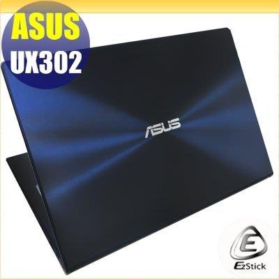 【Ezstick】ASUS UX302 UX302LG UX302LA 硬式上蓋機身貼(鏡面防汙)(加贈鍵盤週邊專用貼) 台北市