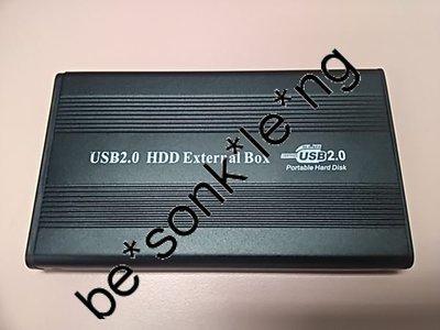 """USB 2.0 2.5"""" IDE  硬碟外置盒"""