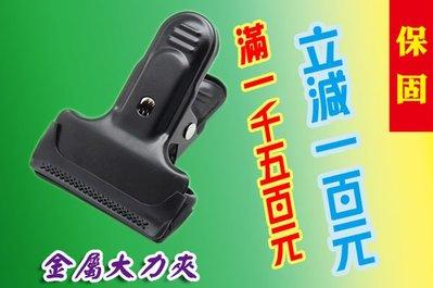番屋~【保固 現貨】大力夾 萬能夾 帶膠墊 防滑 攝影燈背景架用 攝影棚必備 專業優質器材