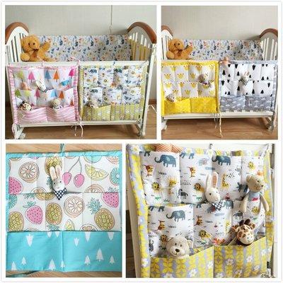Q朵米-北歐風純棉嬰兒床收納袋 整理袋 玩具袋 多格層收納袋 掛袋 媽媽收納整理尿布口水巾嬰兒寶寶用品好幫手 可吊掛