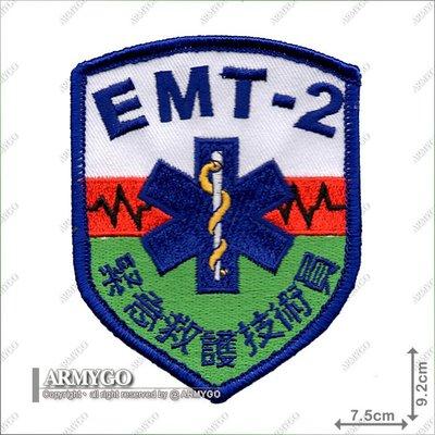 【ARMYGO】EMT-2 緊急救護技術員章 ( 中級救護技術員 )