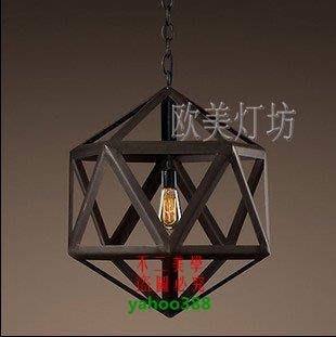 【美學】歐美風復古美式鄉村loft咖啡西餐廳休閑鐵藝造型吊燈MX_282