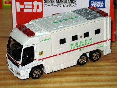 TOMICA (CITY) No.116 Super Ambulance