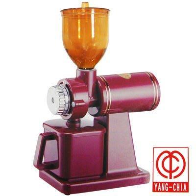 ~*  品味人生 *~贈毛刷 咖啡量匙 楊家 飛馬牌 小飛馬 磨豆機600N 紅 黑 台灣製