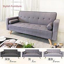 !新生活家具! 灰系列 三人位沙發床 現代 簡約 L型沙發 腳椅 三色《戴納》非 H&D ikea 宜家
